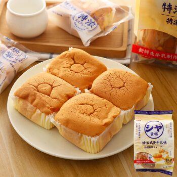本垒特浓鸡蛋牛乳味蛋糕代餐早餐面包糕点下午茶休闲小吃零食338g 特