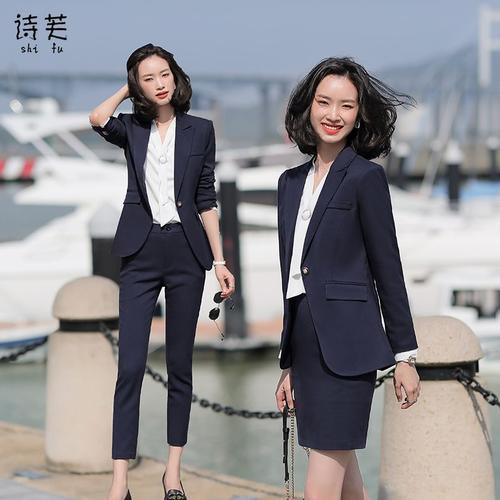 西装套装女秋季新款三件套气质优雅银行面试职业主持