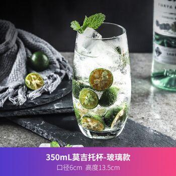 鸡尾酒杯酒吧柯林杯莫吉托mojito杯调酒水晶玻璃网红套装杯子sn7531