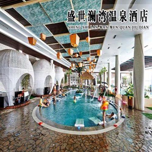 [盛世澜湾酒店温泉-温泉票]天津  温泉 洗浴门票+温泉