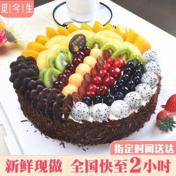 当天到新鲜水果奶油生日蛋糕网红创意蛋糕同城配送巧克力花生碎祝寿