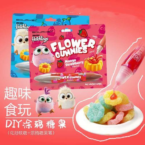 bourke网红抖音同款涂鸦糖果爆浆软糖小零食网红趣味食玩糖果好吃