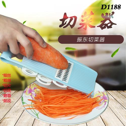 振东厨房用品土豆切片削皮刀刨丝器擦丝擦碎擦泥器切菜器d1188
