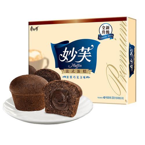 康师傅妙芙蛋糕(巧克力味)200g 营养早餐办公室休闲