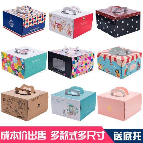 6寸8寸烘焙包装盒 芝士西点盒 高档卡通手提蛋糕打包