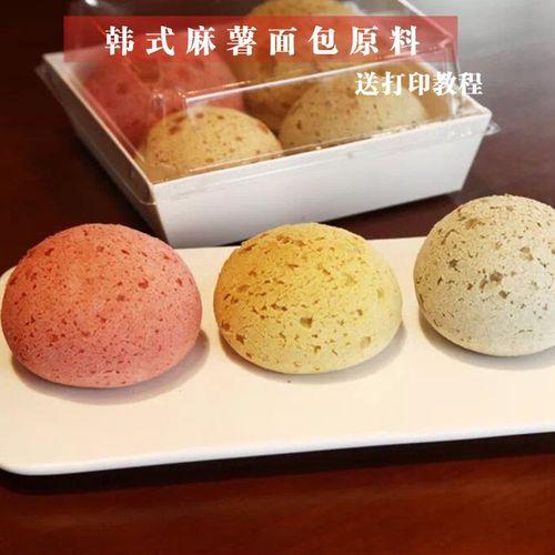 麻薯面包原料套餐韩式麻薯面包预拌粉自制diy爆浆麻薯
