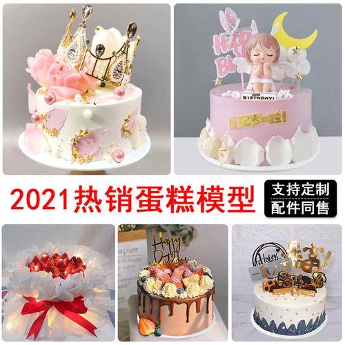 2021仿真生日蛋糕模型网红新款定制鲜花水果皇冠橱窗