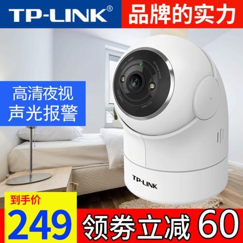 普联(tp-link) 1080p云台无线安防监控摄像头 360度全景高清wifi家用