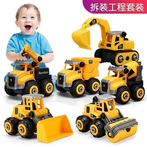 儿童工程车可拆卸玩具动画片挖土机可拆装齿轮你运输