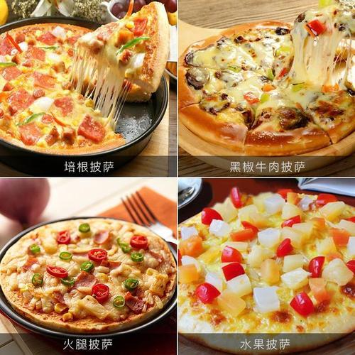 披萨盘套装家用烤箱微波炉不粘烤盘西餐披萨刀铲烘焙