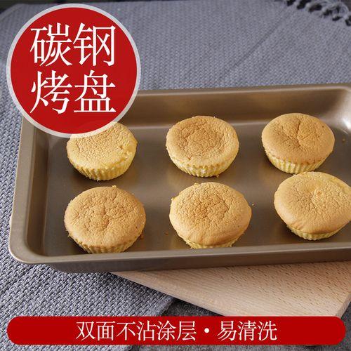蛋糕模具家用不粘烤盘烤箱用做曲奇饼干牛轧糖雪花酥烤盘烘焙工具