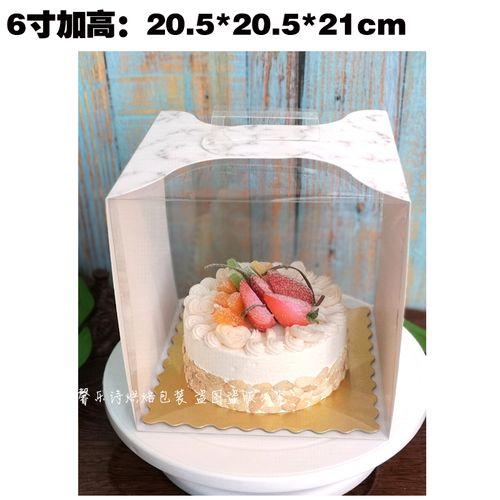 6寸蛋糕盒8寸生日蛋糕烘焙包装盒透明手提大理石可印logo六寸八寸