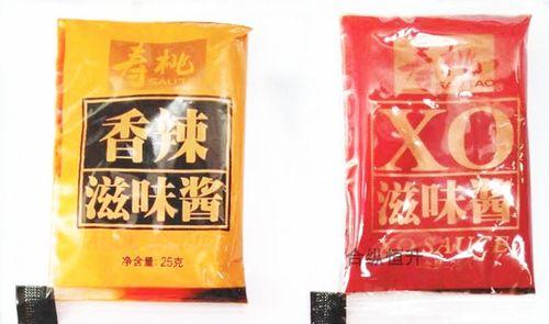 寿桃牌xo滋味酱 香辣酱 麻辣酱 葱香酱 车仔面拌面酱25克x30包/盒