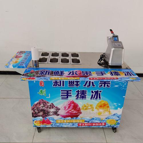 网红新鲜水果手捧冰设备流动摆摊车商用刨冰碎冰冷饮