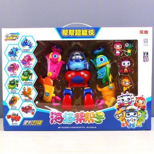庄臣海豚帮帮号玩具帮帮超能侠五只变形合体套装礼盒