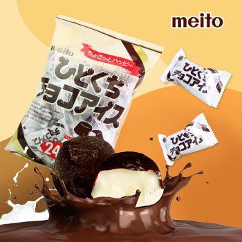 日本进口名糖meito 香草奶油味巧克力球冰淇淋雪糕冷饮24粒装冰激凌