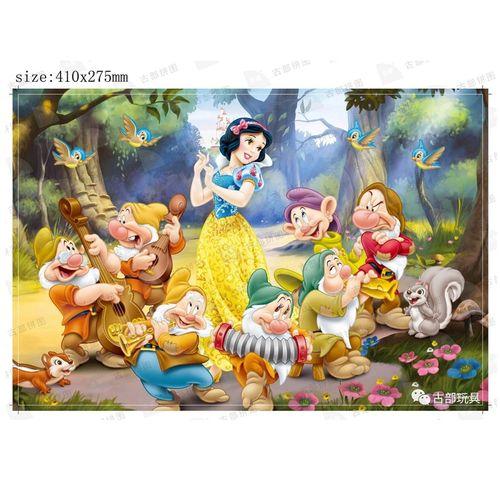 迪士尼正版 拼图200片白雪公主和七个小矮人童话故事