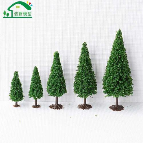 建筑沙盘火车模型diy手工材料绿化景观松树塔松圣诞树