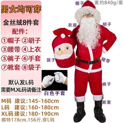可爱角色主题圣诞老人服装全套影楼拍摄老公公表演