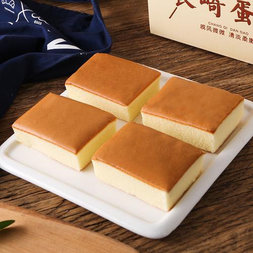 【长崎蛋糕】纯蛋糕营养西式糕点蛋糕点心早餐面包零食250g
