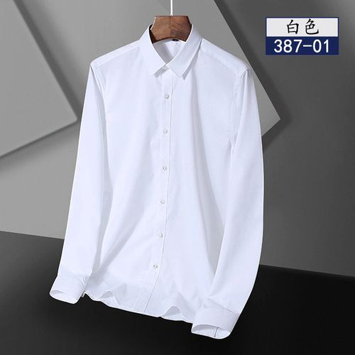 衬衫男装竹纤维长袖男士商务府绸垂感职业品牌正装免烫条纹衬衣男 387