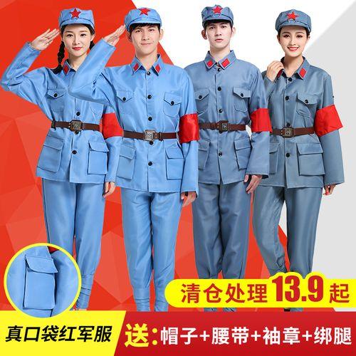 小红军演出服装儿童八路军衣服军装表演红卫兵长征