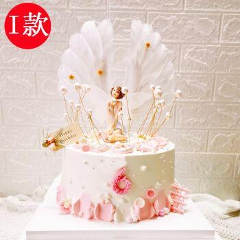 慕雪甜心网红花仙子天使女神生日蛋糕同城配送当日送达儿童送女友礼物