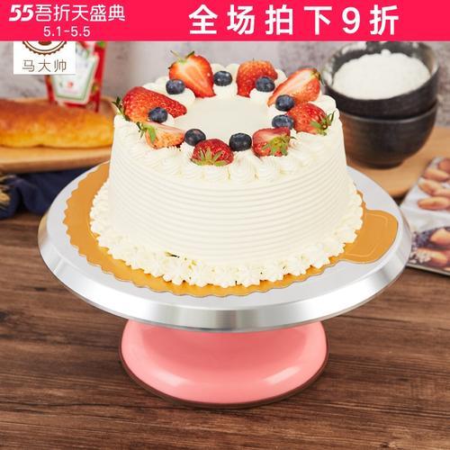 转盘生日蛋糕裱花台家用铝合金旋转台防滑垫烘焙转台