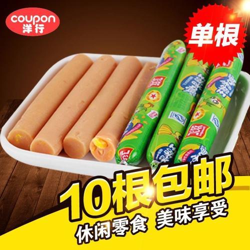 双汇润口玉米肠30g火腿肠方便面休闲泡面拍档小时候