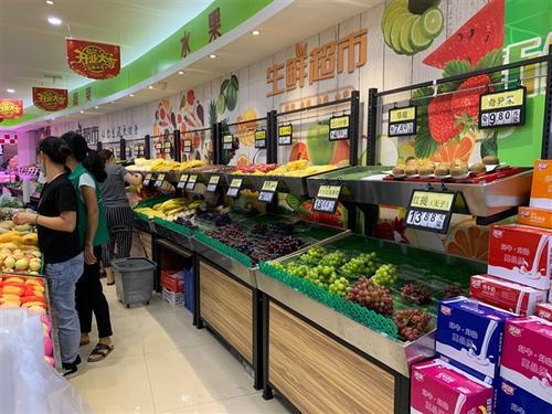 超市蔬菜货架生鲜店果蔬架蔬菜架永辉款果蔬架钱大妈