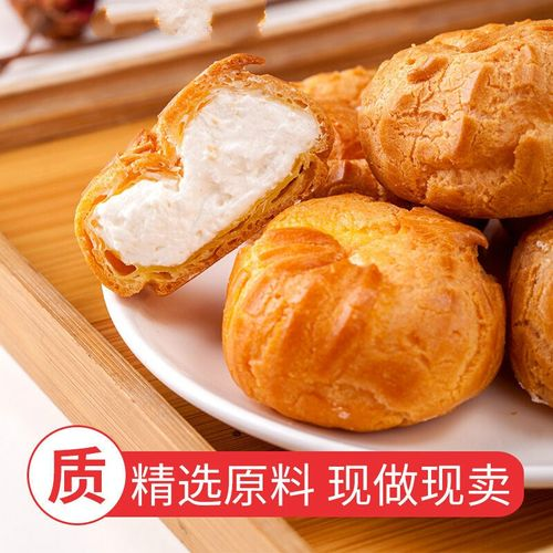 泡芙奶油爆浆蛋糕早餐面包西式糕点零食小吃点心整箱150g/2斤 混装