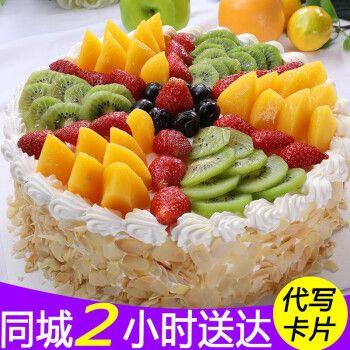 水果蛋糕全国配送祝寿送父母老婆长辈巧克力网红生日蛋糕创意定制同城